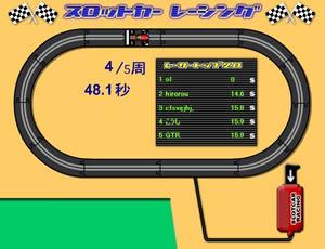 20080604-04.jpg