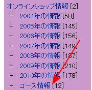 WS001489.JPG